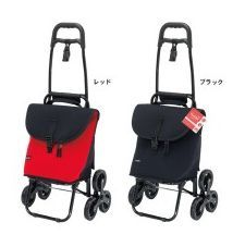 hacobel ショッピングカート.JPG